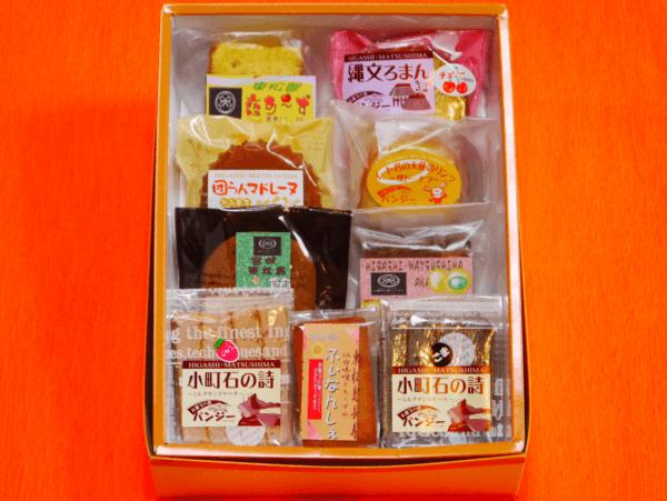 洋菓子詰合せ2000