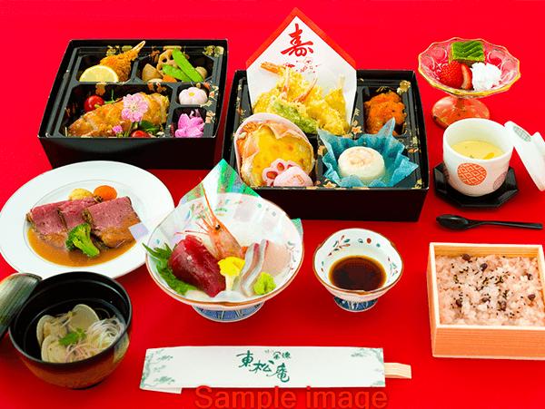 お祝い料理(お食い初め・長寿祝他)