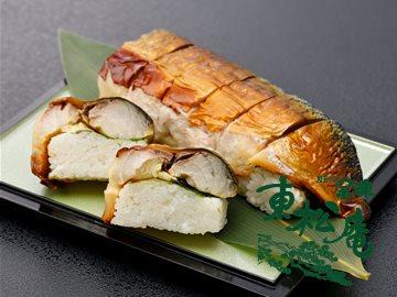 金華さば寿司