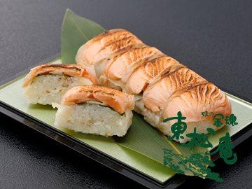 銀鮭炙り押し寿司