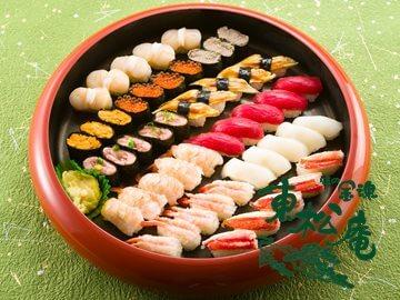 生寿司(上50貫)