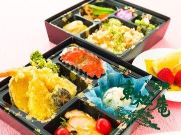 折詰弁当(吸物付き)