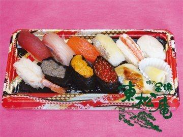 寿司弁当(吸物付き)
