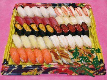 生寿司(特上 50貫)